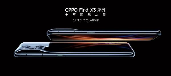 OPPO Find X3 Series and Reno5 Pro+ Smartphones Incorporate Pixelworks Technology