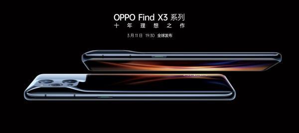 Pixelworks技术赋能OPPO Find X3系列及Reno5 Pro+智能手机